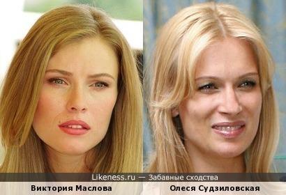 Виктория Маслова и Олеся Судзиловская
