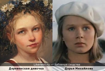 Деревенская девочка напомнила Дарью Михайлову