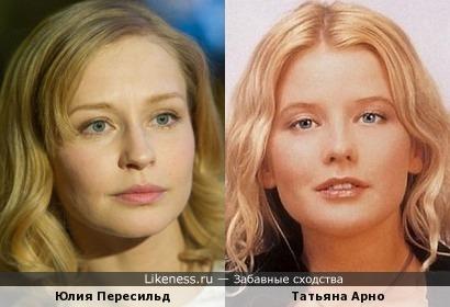 Юлия Пересильд и Татьяна Арно