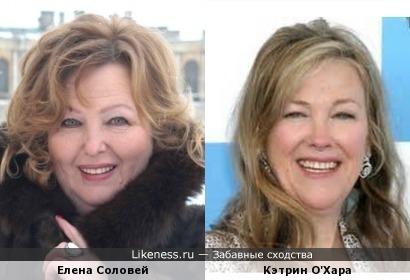 Елена Соловей и Кэтрин О'Хара
