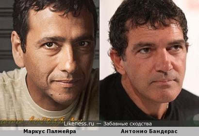 Маркус Палмейра и Антонио Бандерас