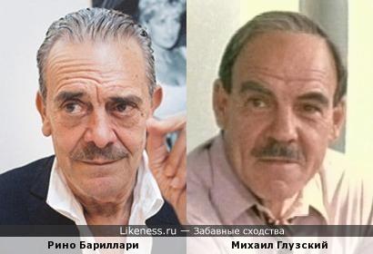 Рино Бариллари и Михаил Глузский