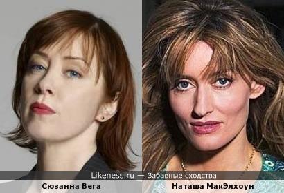 Сюзанна Вега и Наташа МакЭлхоун