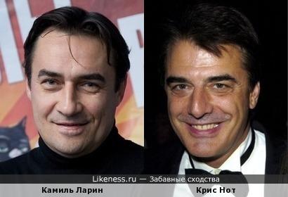 Камиль Ларин и Крис Нот
