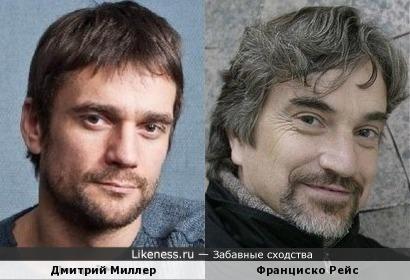 Дмитрий Миллер и Франциско Рейс