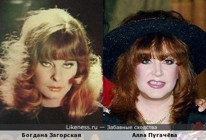 Богдана Загорская и Алла Пугачёва