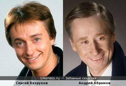Сергей Безруков и Андрей Абрамов