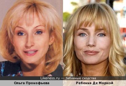 Ольга Прокофьева и Ребекка Де Морнэй