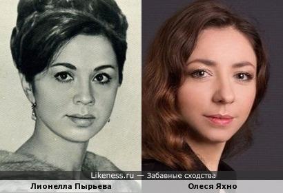 Лионелла Пырьева и Олеся Яхно