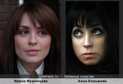 Ирина Муромцева и Анна Большова