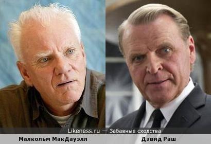 Малкольм МакДауэлл и Дэвид Раш