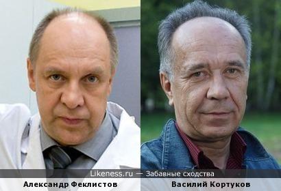 Александр Феклистов и Василий Кортуков