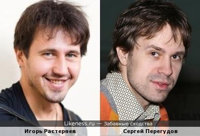 Игорь Растеряев и Сергей Перегудов