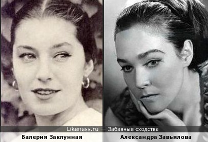 Валерия Заклунная и Александра Завьялова