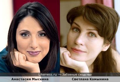 Анастасия Мыскина и Светлана Камынина