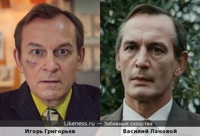 Игорь Григорьев и Василий Лановой