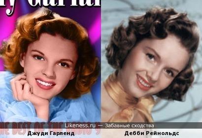 Джуди Гарленд и Дебби Рейнольдс