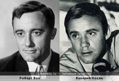Роберт Вон и Валерий Носик