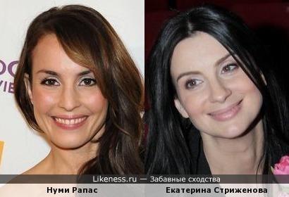 Нуми Рапас и Екатерина Стриженова