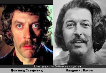 Дональд Сазерленд и Владимир Балон