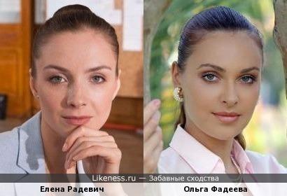 Елена Радевич и Ольга Фадеева