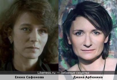 Елена Сафонова и Диана Арбенина