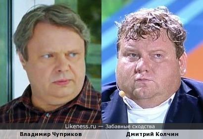 Владимир Чуприков и Дмитрий Колчин