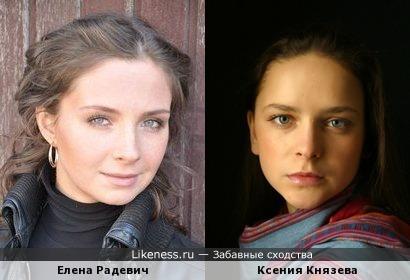 Елена Радевич и Ксения Князева