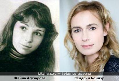 Жанна Агузарова и Сандрин Боннэр