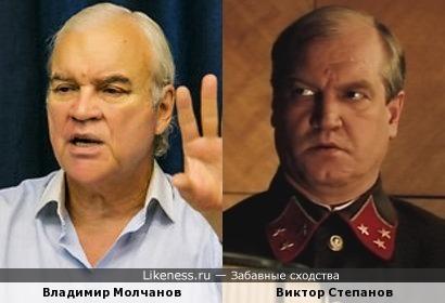 Владимир Молчанов и Виктор Степанов