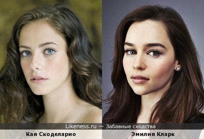 Кая Скоделарио и Эмилия Кларк