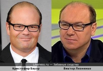 Кристофер Бауэр и Виктор Леоненко