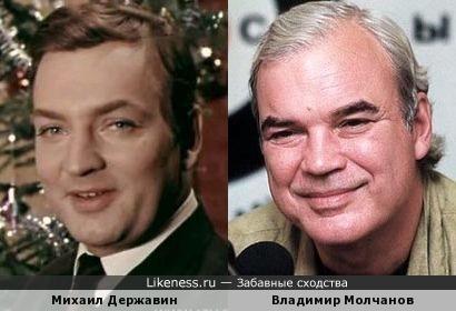 Михаил Державин и Владимир Молчанов