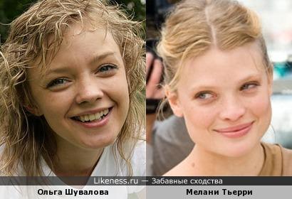 Ольга Шувалова и Мелани Тьерри