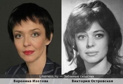 Вероника Изотова и Виктория Островская