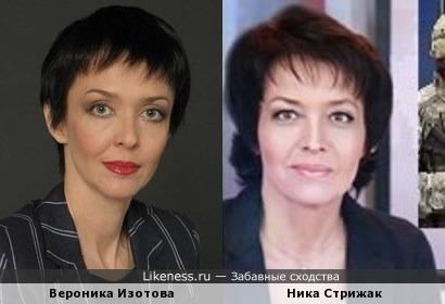 Вероника Изотова и Ника Стрижак