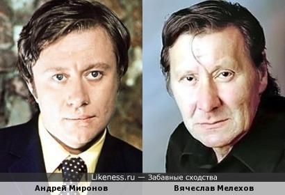 Андрей Миронов и Вячеслав Мелехов