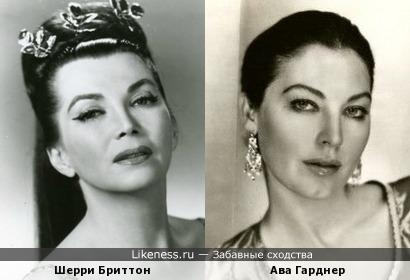 Шерри Бриттон и Ава Гарднер