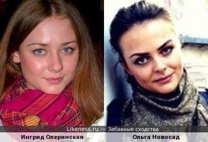 Ингрид Олеринская и Ольга Новосад