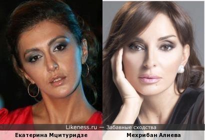 Екатерина Мцитуридзе и Мехрибан Алиева
