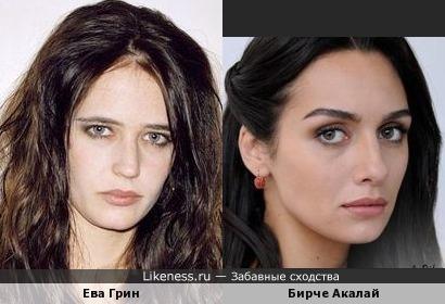 Ева Грин и Бирче Акалай