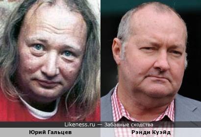 Юрий Гальцев и Рэнди Куэйд