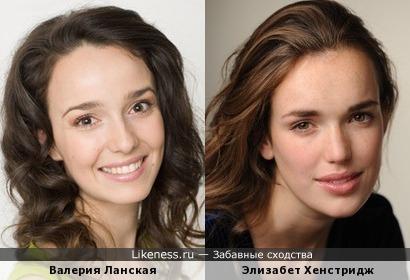 Валерия Ланская и Элизабет Хенстридж
