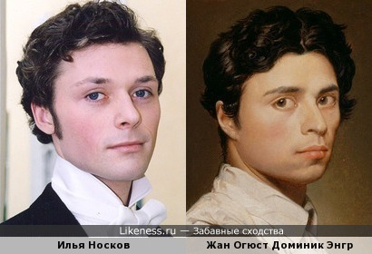 Илья Носков и Жан Огюст Доминик Энгр