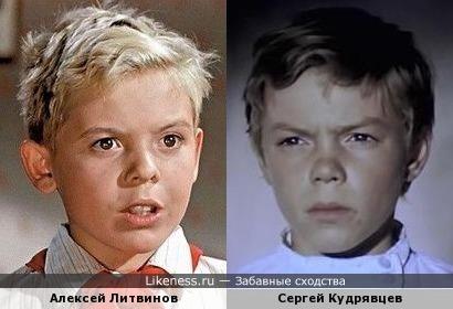 Алексей Литвинов и Сергей Кудрявцев