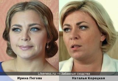 Ирина Пегова и Наталья Корецкая