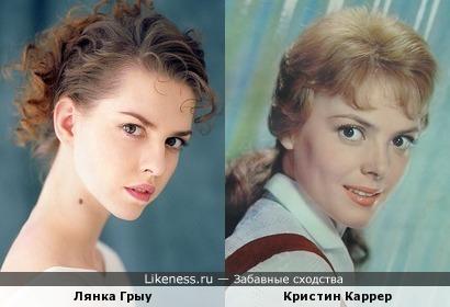 Лянка Грыу и Кристин Каррер