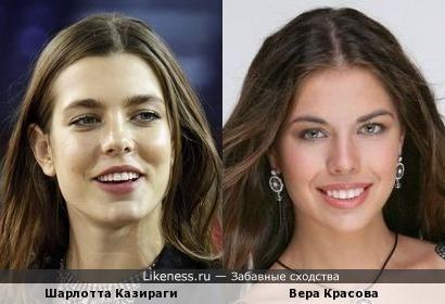 Шарлотта Казираги и Вера Красова