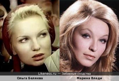 Ольга Беляева и Марина Влади