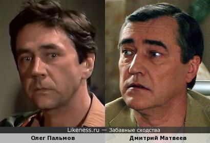 Олег Пальмов и Дмитрий Матвеев